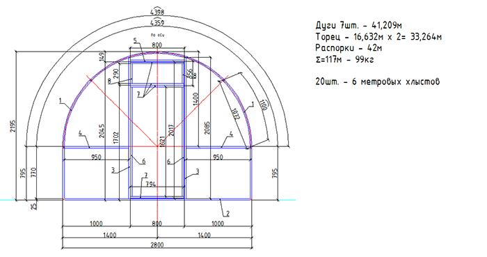 Каркас теплицы может быть выполнен из различных материалов, но в любом случае требуется чертеж
