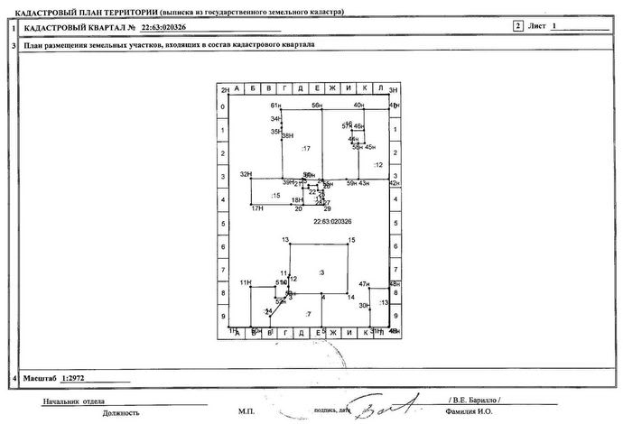 Для оформления здания требуется предоставление кадастрового плана