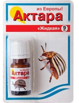 Актара активно используется садоводами и цветоводами для борьбы с садовыми насекомыми