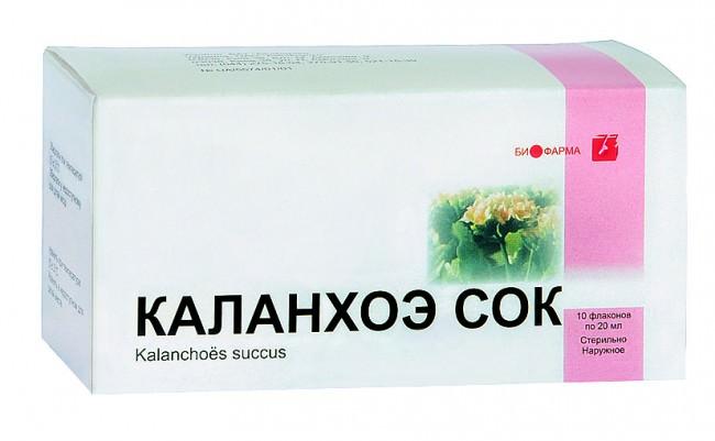 Лекарственные препараты на основе этого лекарственного растения применяются для лечения различных заболеваний