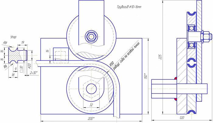 Основные параметры самодельного трубогиба должны быть отражены в максимально грамотном и подробном чертеже