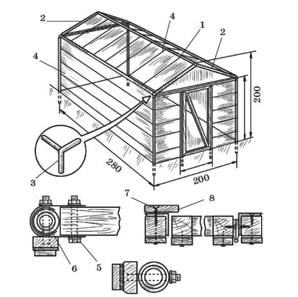 Переносной парник с использованием лески: 1 - отверстия для крепления лески; 2 - трубы; 3 - вставка; 4 - леска; 5 - скоба; 6 - листовая резина; 7 - упор для двери; 8 - уголок