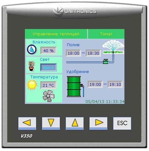 Сенсорные термостаты хороши тем, что в них можно задать программу работы, что дает возможность создавать различную температуру в разное время суток