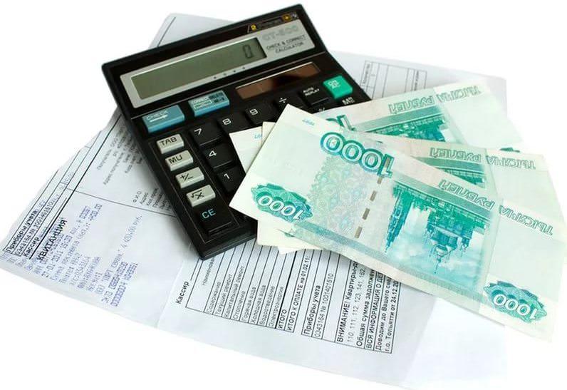 Полученную квитанцию на пошлину необходимо будет оплатить, а также следует сделать ее копию