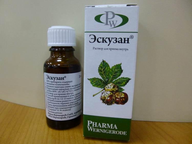 В аптеке также можно найти настойку на основе цветков, плодов или коры конского каштана