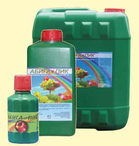 Абига-Пик – это безопасный и популярный препарат