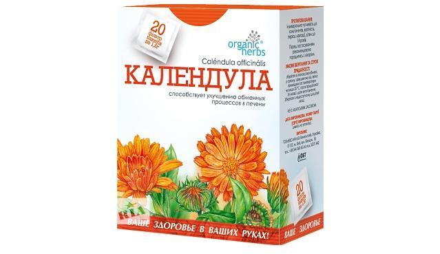 Календула в специальных пакетиках применяется для лечебного питья при цистите и других урологических недугах