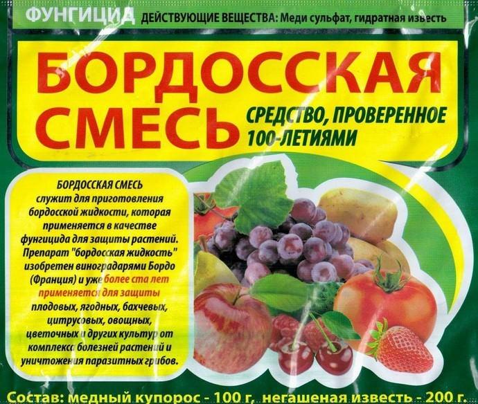 Медный купорос является основным действующим веществом в составе бордоской смеси