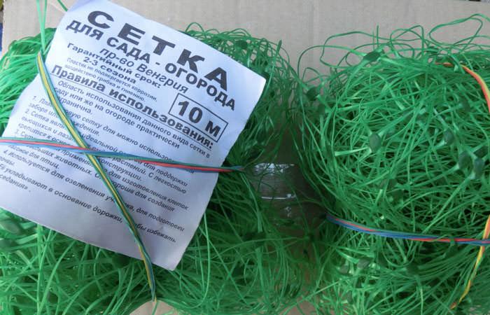 Вместо проволоки и шпагата, можно натянуть специальную пластиковую сетку