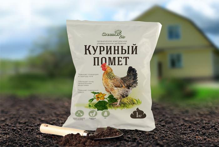 Прекрасным средством борьбы с пожелтением растений и листьев является использование в качестве подкормок коровяка или птичьего помета